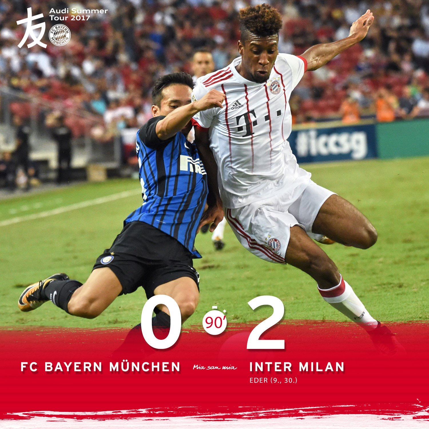 Bayern ends the Audi Tour with a defeat